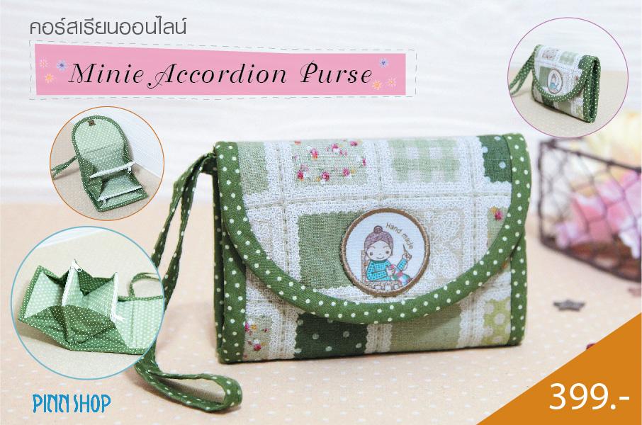 กระเป๋า Minie Accordion Purse