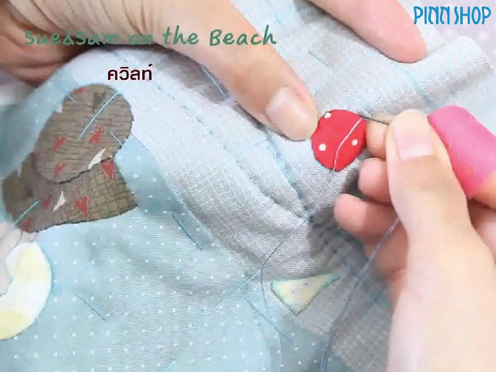 คอร์สเรียนออนไลน์ Sue and Sam On The Beach