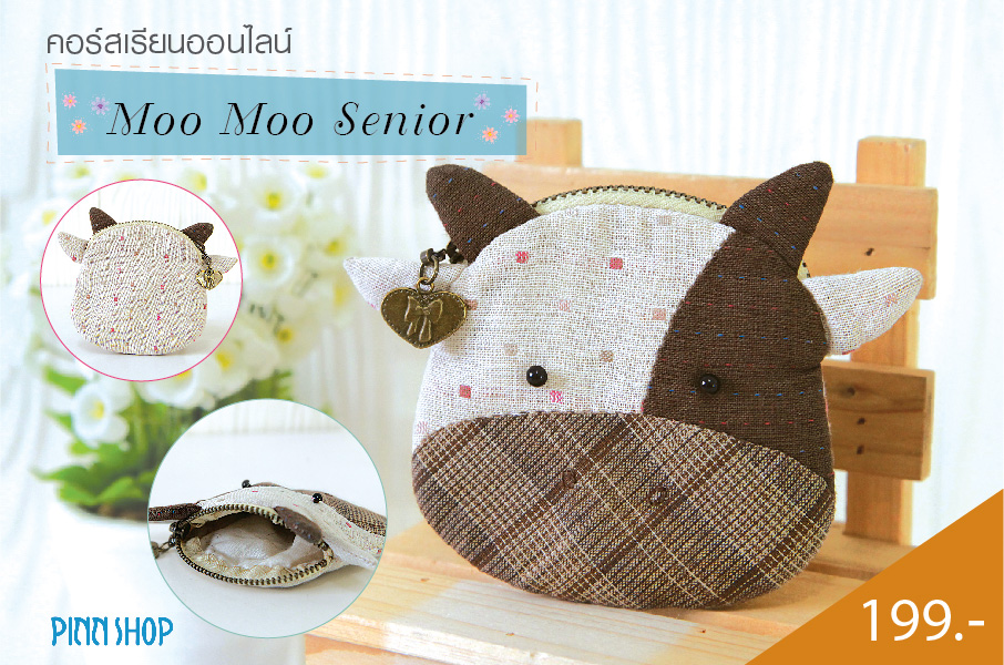 คอร์สเรียนออนไลน์ Moo Moo Senior