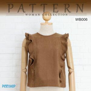 AQX-PAT-WB006-465x465