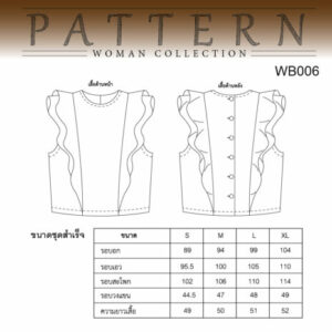 AQX-PAT-WB006_03-465x465