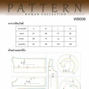 AQX-PAT-WB006_04-465x465