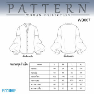 AQX-PAT-WB007_03-465x465