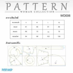 AQX-PAT-WD006_05-465x465