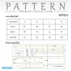 AQX-PAT-WP001_05-465x465