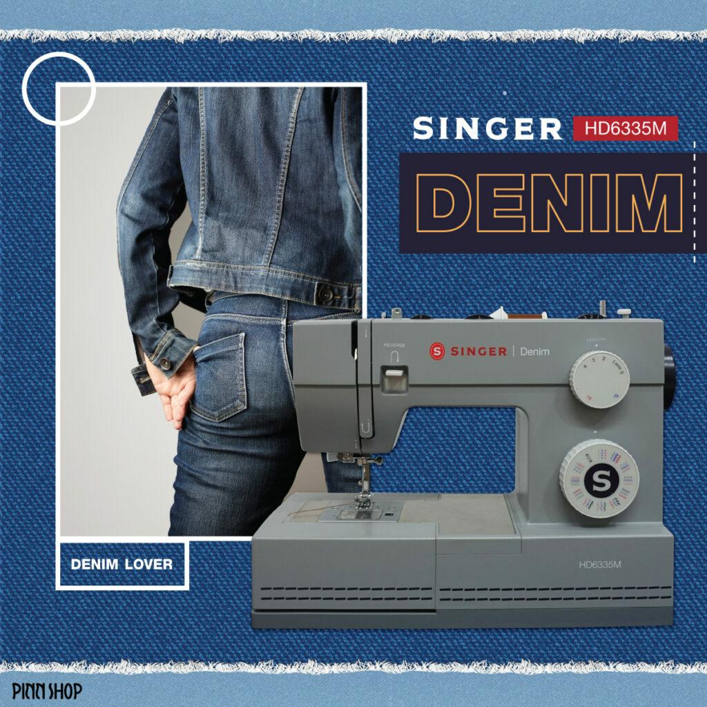 คู่มือจักรเย็บผ้าSinger Denim